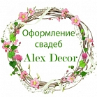 Alex Decor