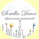 Sorella Decor